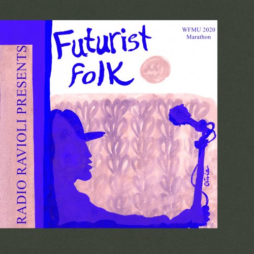 Pledge $75 to get my DJ premium, with its Smithsonian Folkways inspired cover, featuring songs that reinvent folk music for the 21st century.