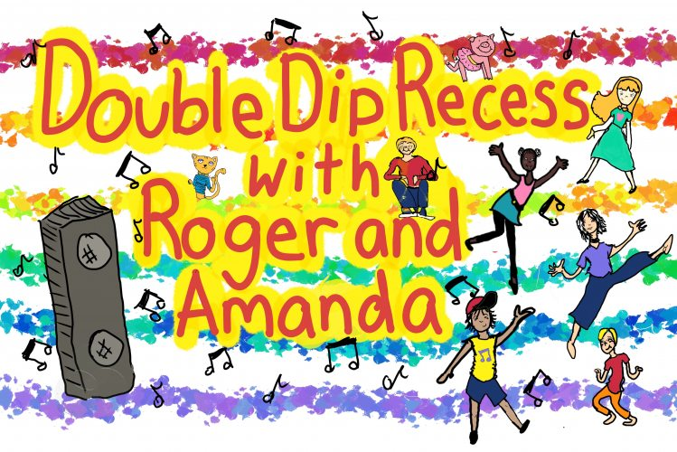 New banner by Ramona! Email your original art to doubledip@wfmu.org to have it featured!